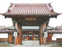 白虎隊の学舎 會津藩校 日新館