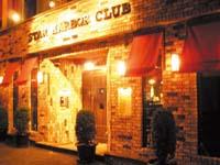 STAR HARBOR CLUB